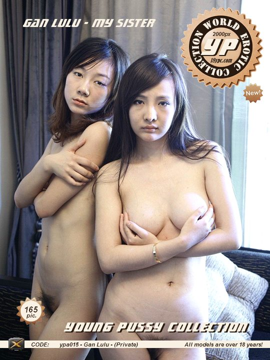 Gan Lulu - my sister - Chinese naked girls ypa015